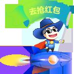 晋中网站建设